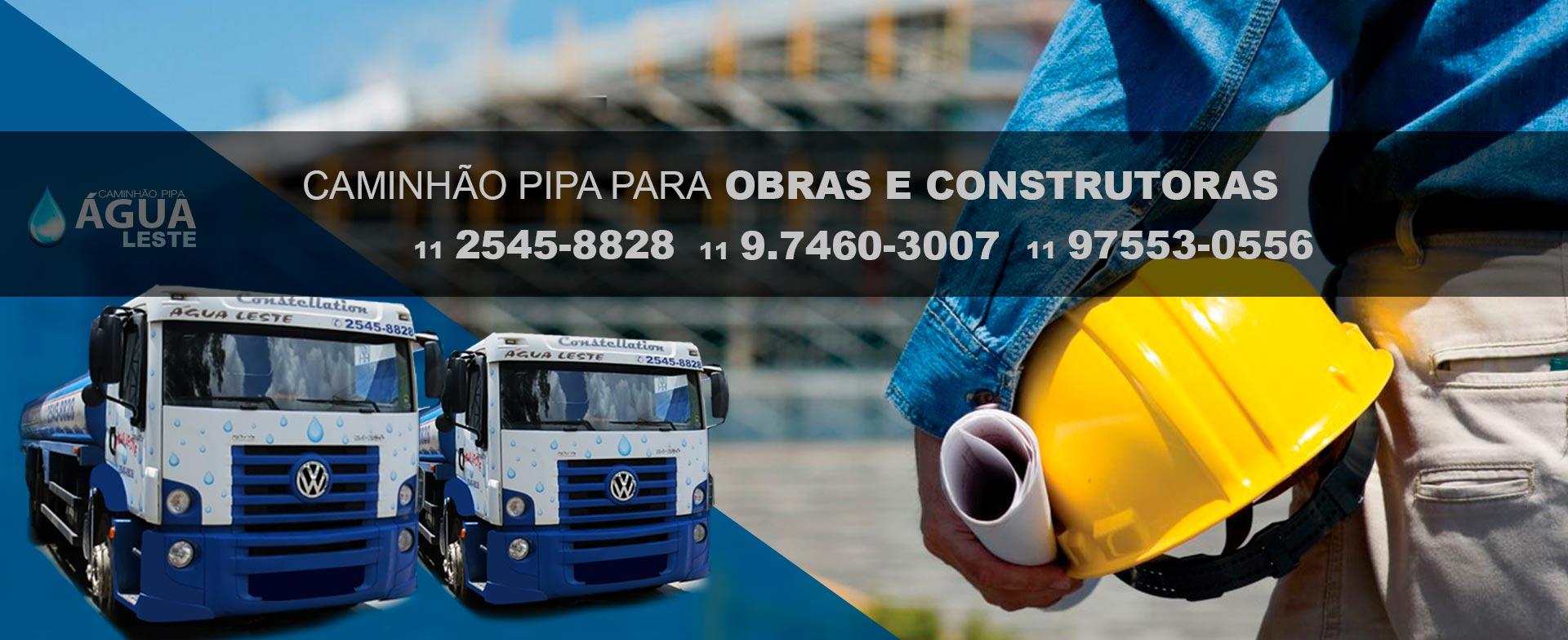 CAMINHÃO PIPA PARA OBRAS E CONSTRUTORAS